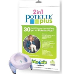 Ανταλλακτικά Βιοδιασπώμενα Σακουλάκια για Potette Plus 2in1 30 τμχ.